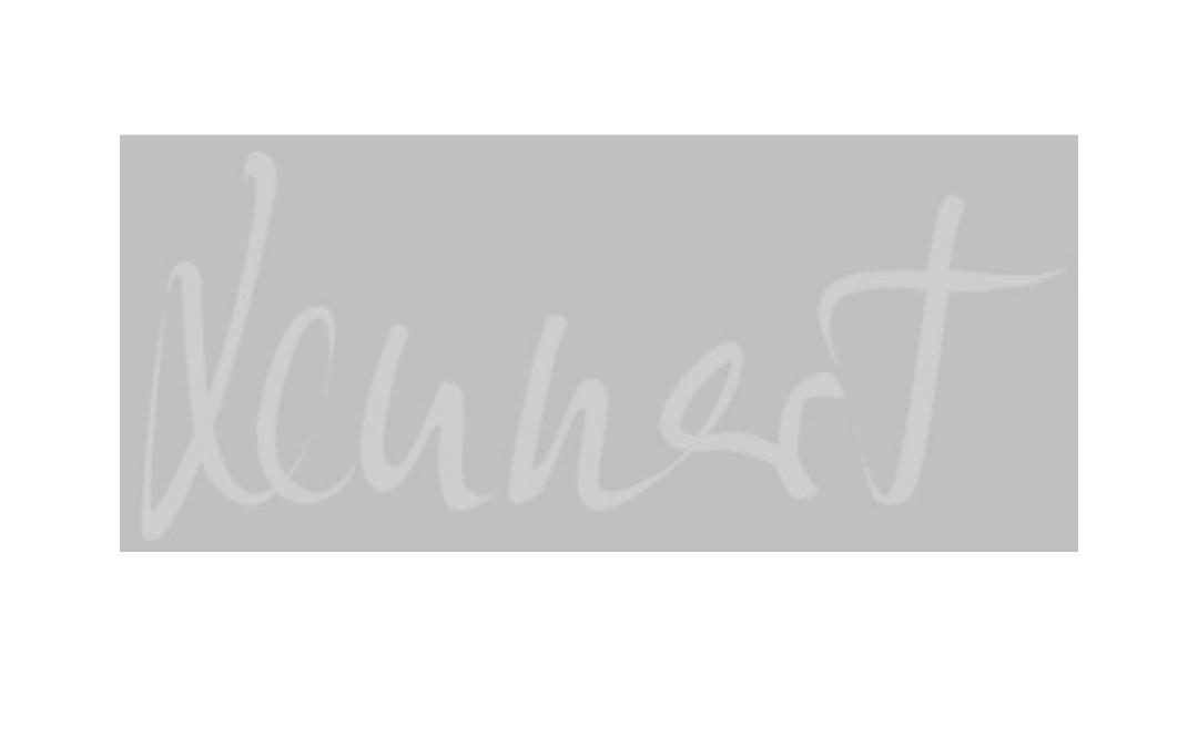 Einkaufsvorteile – Lennert Kurzinformation